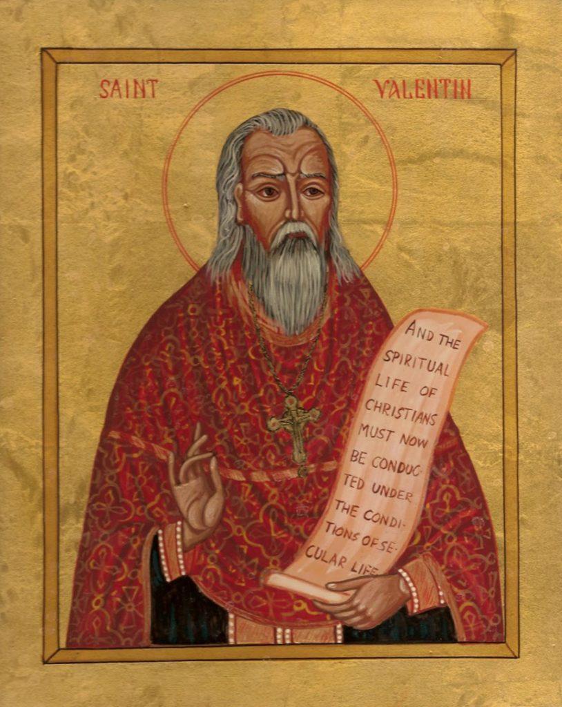 imagen bizantina de san valentin