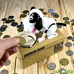 Dog Piggy Bank