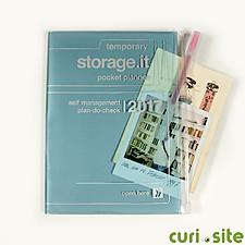 Agenda 2017 A5 Storage.it
