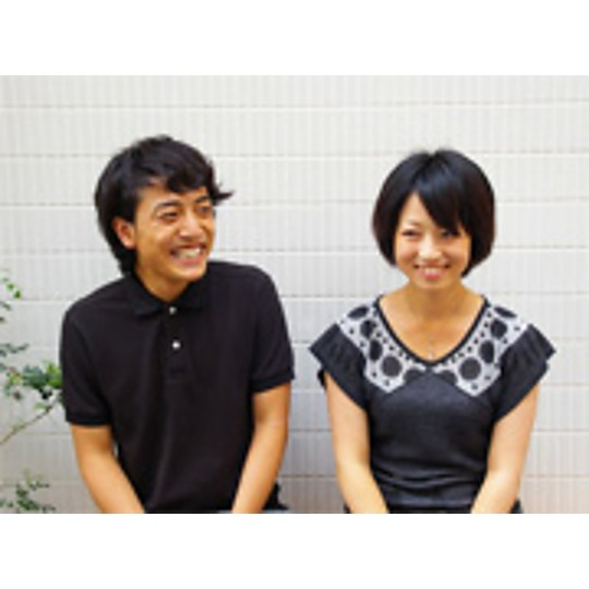 Los diseñadores Rie Akutsu & Koji Shimizu