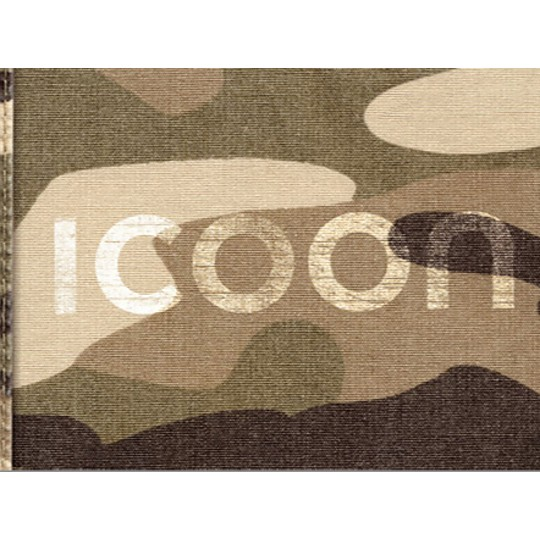 Camouflage cover also available!