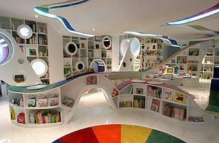 Kids Republic, the world's best bookstore for children
