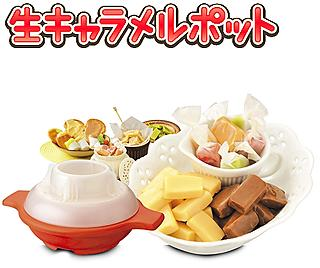 The Nama Caramel Pot kit and freshly made candies