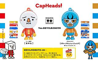 CapHeads designed by Devil Robots