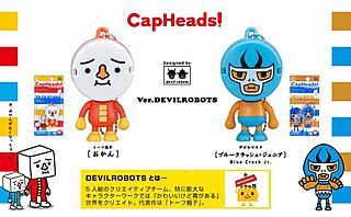 CapHeads diseñado por Devil Robots
