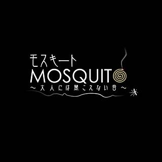 "La portara del Álbum ""Mosquito"""