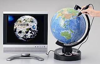 TV Globe, an earth globe to surf around the world with
