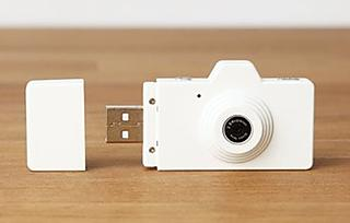 The camera in white colour