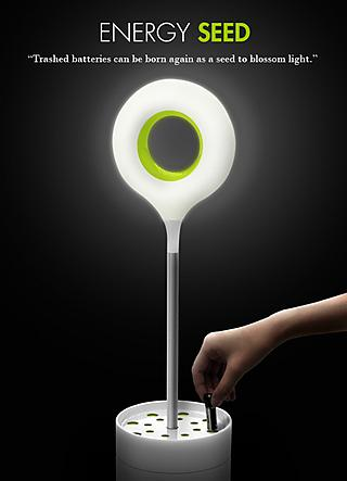 Energy Seed, the street lamp that runs on (almost) dead batteries