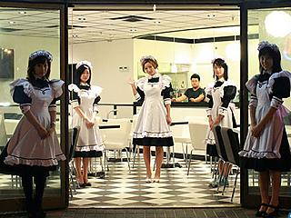 Promotional image of a Maid Café