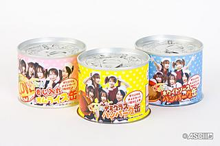 Cans with photos of waitresses from Maid Café's