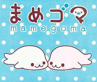 Basic version of Mamegoma