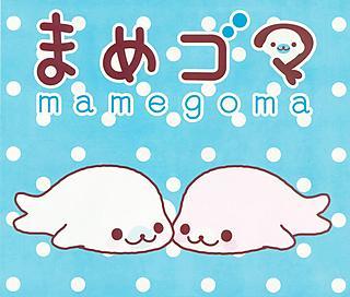La versión básica de Mamegoma