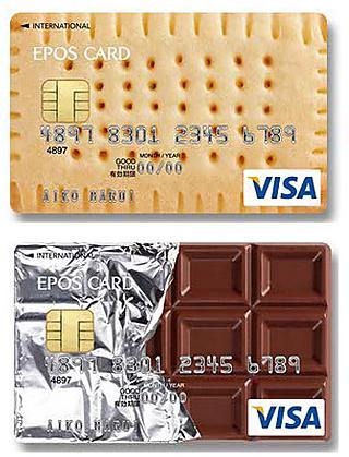 Galletas y chocolate, tan apetecibles como el dinero